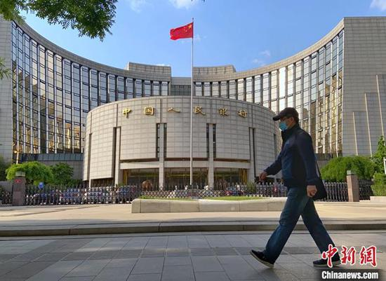 China adopts normal monetary policy as long as possible: cen