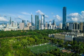 Shenzhen aims to be world hub of innovation